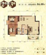 华厦丽景湾2室2厅1卫86平方米户型图