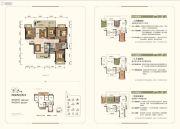 新希望・锦官城4室2厅2卫130平方米户型图