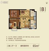 步阳江南壹号2室2厅1卫65平方米户型图