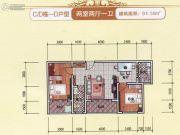 永衡云�X2室2厅1卫91平方米户型图