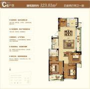 苏州绿城春江明月4室2厅2卫123平方米户型图