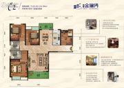 富丽金澜湾4室2厅2卫143--144平方米户型图