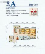 绿水・云间3室2厅2卫97--118平方米户型图