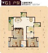 上官锦城3室2厅2卫123平方米户型图