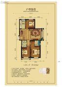 亚欧国际风情街3室2厅2卫123平方米户型图