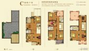 泰达新河湾 别墅313平方米户型图
