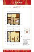 南湖观邸2室2厅2卫112平方米户型图