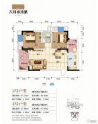 大川滨水城2室2厅1卫66平方米户型图