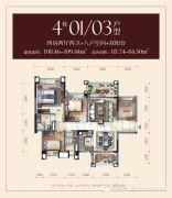 俪宝龙马4室2厅2卫108--109平方米户型图