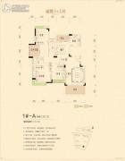 宏德・仙域华庭4室2厅2卫141平方米户型图