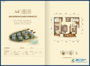 金梦海湾1号2室2厅2卫118平方米户型图