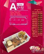 黄石万达广场0室0厅0卫52平方米户型图