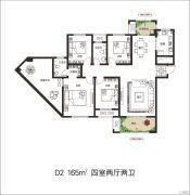 建业壹号城邦4室2厅2卫165平方米户型图