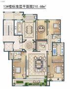 绿城・御京府东区4室2厅3卫210平方米户型图