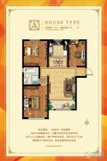 林语城3室2厅1卫100平方米户型图