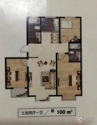 圣大・英伦国际3室2厅1卫100平方米户型图
