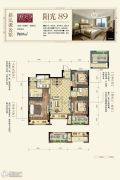 中南白马湖壹号3室2厅2卫89平方米户型图