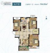 裕华行园3室2厅1卫114平方米户型图