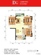 时代名城3室2厅2卫119平方米户型图