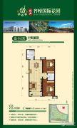 创业・齐悦花园2室2厅1卫111平方米户型图