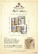 苏桥・富华广场3室2厅2卫140平方米户型图