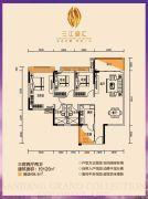 三江盛汇3室2厅2卫120平方米户型图