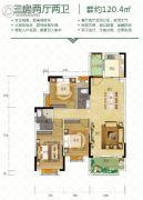 金时花园3室2厅2卫120平方米户型图