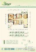 康馨茗园3室2厅2卫89--116平方米户型图
