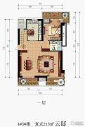 金隅观澜时代4室2厅3卫215平方米户型图
