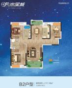F 、水星城3室2厅2卫117平方米户型图