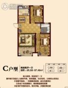 大成门2室2厅1卫95--97平方米户型图