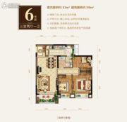 恒大优活城3室2厅1卫81平方米户型图