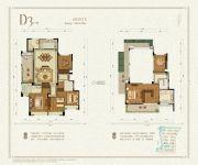 九洲绿城・翠湖香山6室2厅3卫214--218平方米户型图