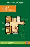 海尔地产鼎世华府项目2室2厅1卫90平方米户型图