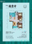 星语林・南壹号4室2厅2卫120平方米户型图