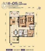 开平・东汇城3室2厅2卫124--125平方米户型图