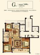 绿城玫瑰园・慧园3室2厅2卫120平方米户型图