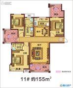 永信伯爵山3室2厅2卫155平方米户型图