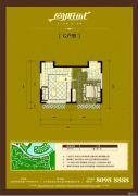 宏泰・尚阳城1室1厅1卫41平方米户型图