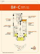 滨海橙里3室2厅0卫74平方米户型图