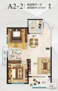 空港新城2室2厅1卫87平方米户型图