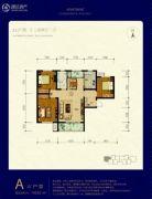 天宁小筑3室2厅1卫116平方米户型图