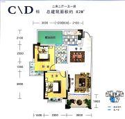 宏瑞新城2室2厅1卫82平方米户型图
