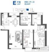 中建国际港4室2厅2卫140平方米户型图