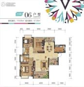 胜利雅苑3室2厅2卫0平方米户型图