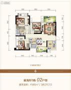 海逸星宸3室2厅2卫86平方米户型图