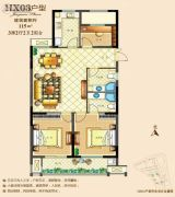 佳源广场3室2厅2卫93平方米户型图