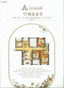 中建中央公园3室2厅2卫127平方米户型图