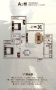 瑞鼎嘉城2室2厅1卫79--113平方米户型图