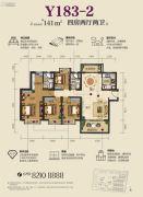 虎门碧桂园4室2厅2卫141平方米户型图